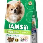 アイムス成犬用の成分とその安全性